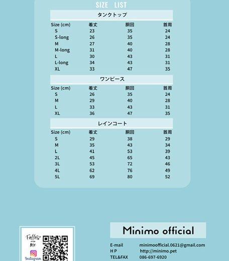 2020/autumn&winter/Size list